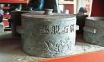 墨脱石锅的微量元素表