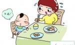 家长在给孩子饮食进补时要注意以下几个方面