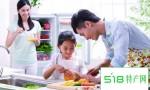 缺维生素B12的小学生留级风险高2.4倍