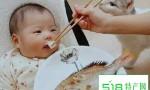 婴幼儿膳食应专门单独加工
