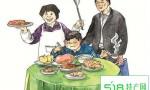 中小学生的饮食结构不合理