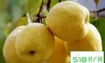 糖尿病人吃什么水果好?