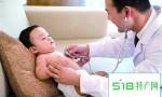 小儿多动症的中医治疗法介绍