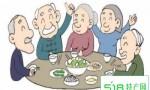 老人吃什么可以提高记忆力?