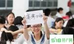高考期间如何保护视力?