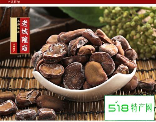 城隍庙五香豆