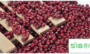 建平红小豆