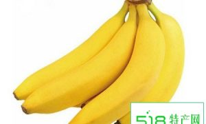 1根香蕉=90千卡=散步1小时?看看专家的分析