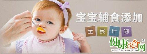 """分""""段位""""的婴幼儿辅食的营养其实没区别"""