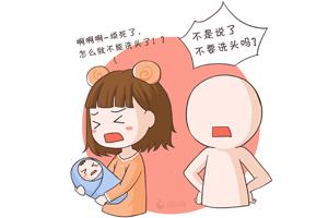 产妇体温多少算正常