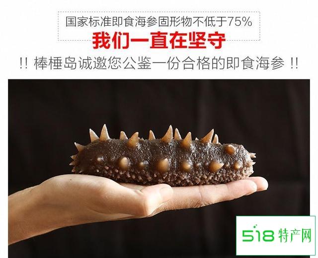 """海参的真正的价值并不在于""""高蛋白""""?(内附海参最佳吃法)"""