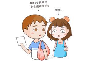 宫外孕会有哪些症状